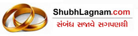 Shubh laganam